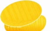7#落地天然胶生产透明鞋底