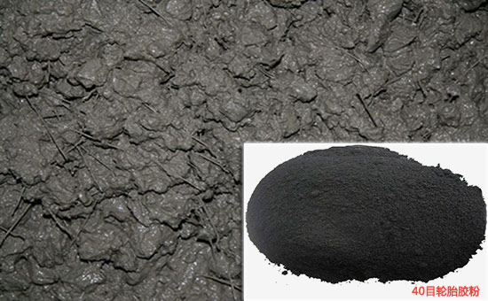 The best dosage of tire rubber powder in concrete modification