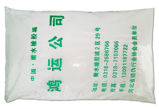 橡胶除味剂包装